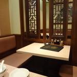 盛香園 - 201307