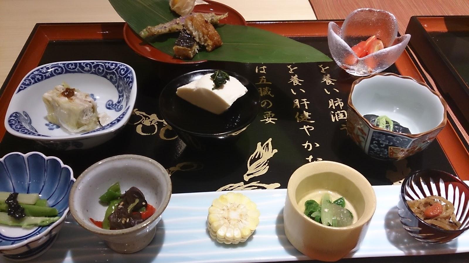 やさい家めい 大阪あべのハルカス店