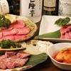 七厘亭 - 料理写真:◆ご宴会やお食事会など幅広く承ります♪