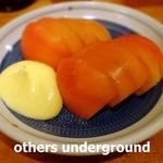 豪 - 冷トマト