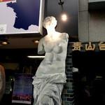 ズーガンズー 渋谷店 -