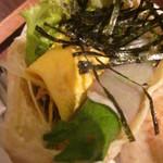 レクルス - 生ハム&クリームチーズ(梅しそ風味)