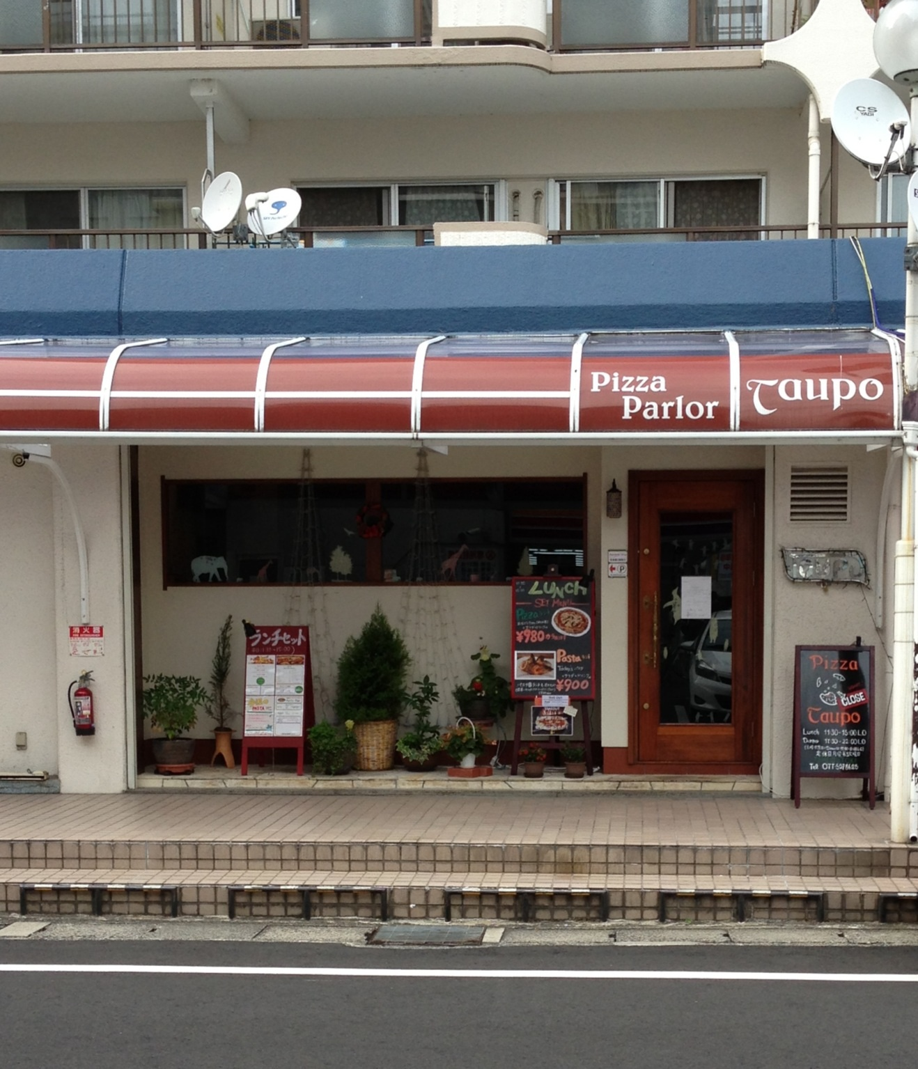 Pizza Parlor Taupo