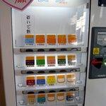 川福家 - 食券販売機です。まずはここで食券を買います。