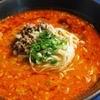 中国料理 新葡苑 - 料理写真:四川風タンタン麺