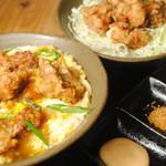 神戸COCCO - からあげ丼とからたま丼