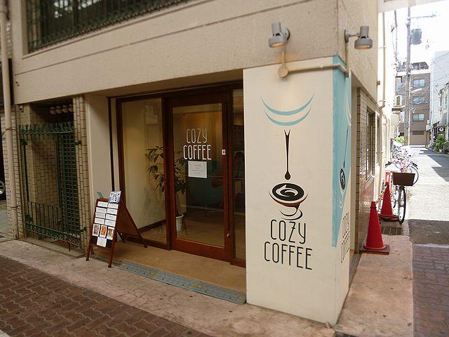 コージーコーヒー