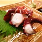 つか本 - タコ370円