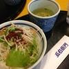 五右衛門 - 料理写真:セットのサラダとスープ