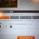 フラットホワイトコーヒーファクトリー - コーヒーもV60・エアロプレス・ケメックス・サイフォンから!!!