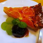 ティータイム - 杏のタルト(ケーキセット)