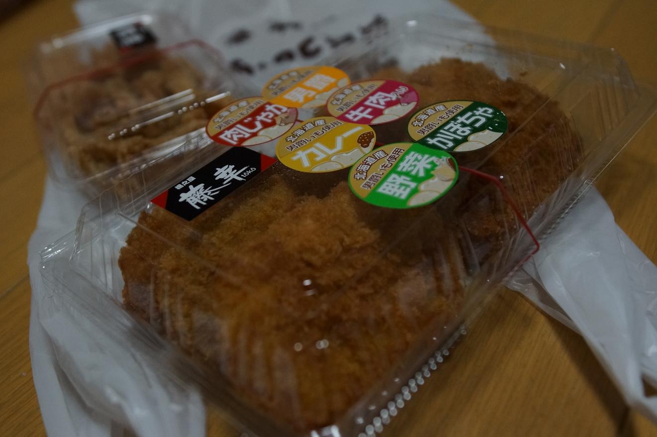 サンマルコキッチン イオン札幌麻生店