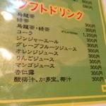 千里香 - 7/27酸梅汁