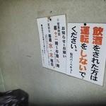 鮎川バーベキュー -