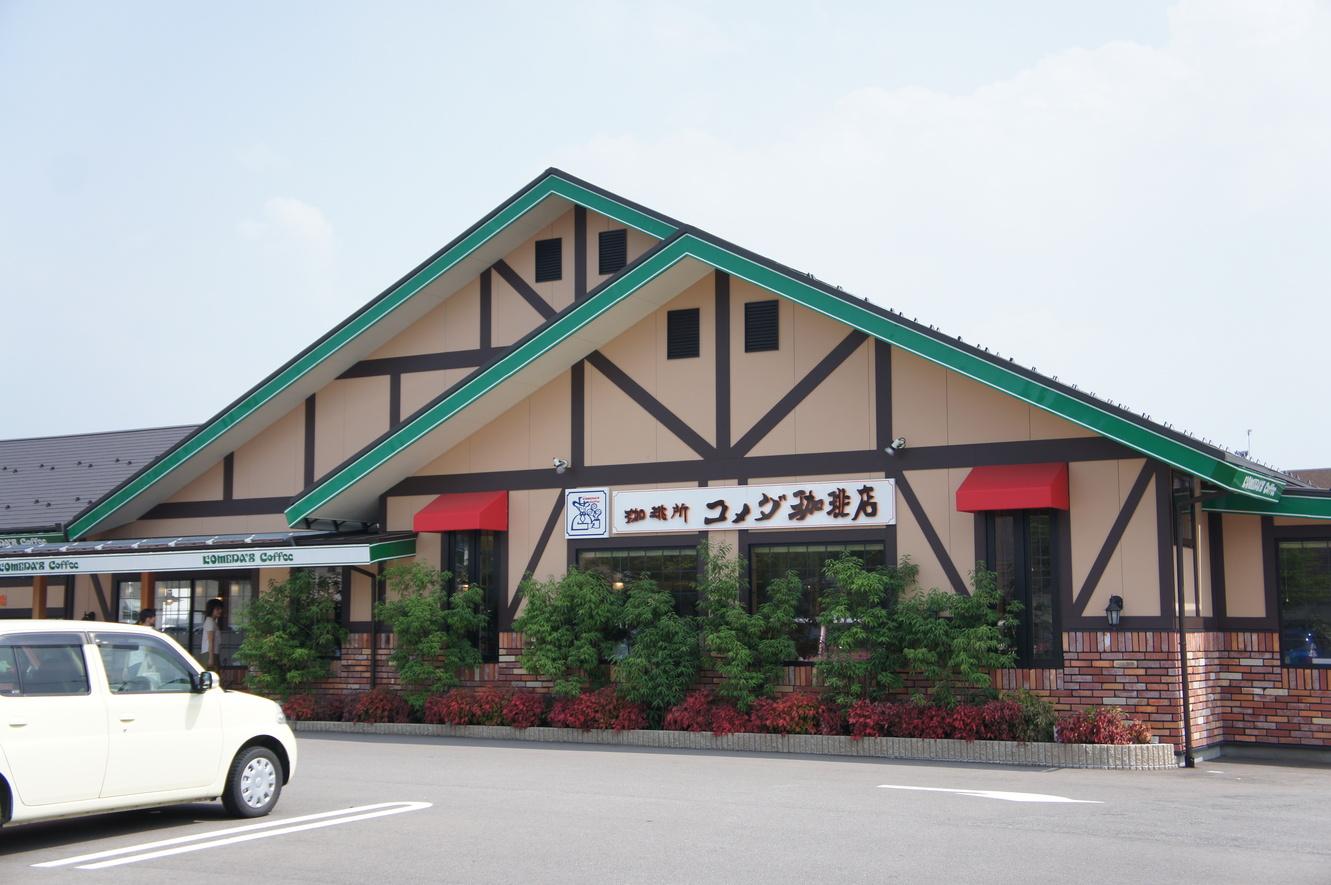 コメダ珈琲店 金沢もりの里店
