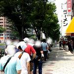 らーめんstyle JUNK STORY - 3周年特別営業最終日 開店前の行列