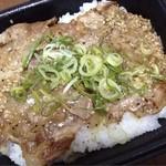 吉野家 - 弁当 ねぎ塩ロース豚