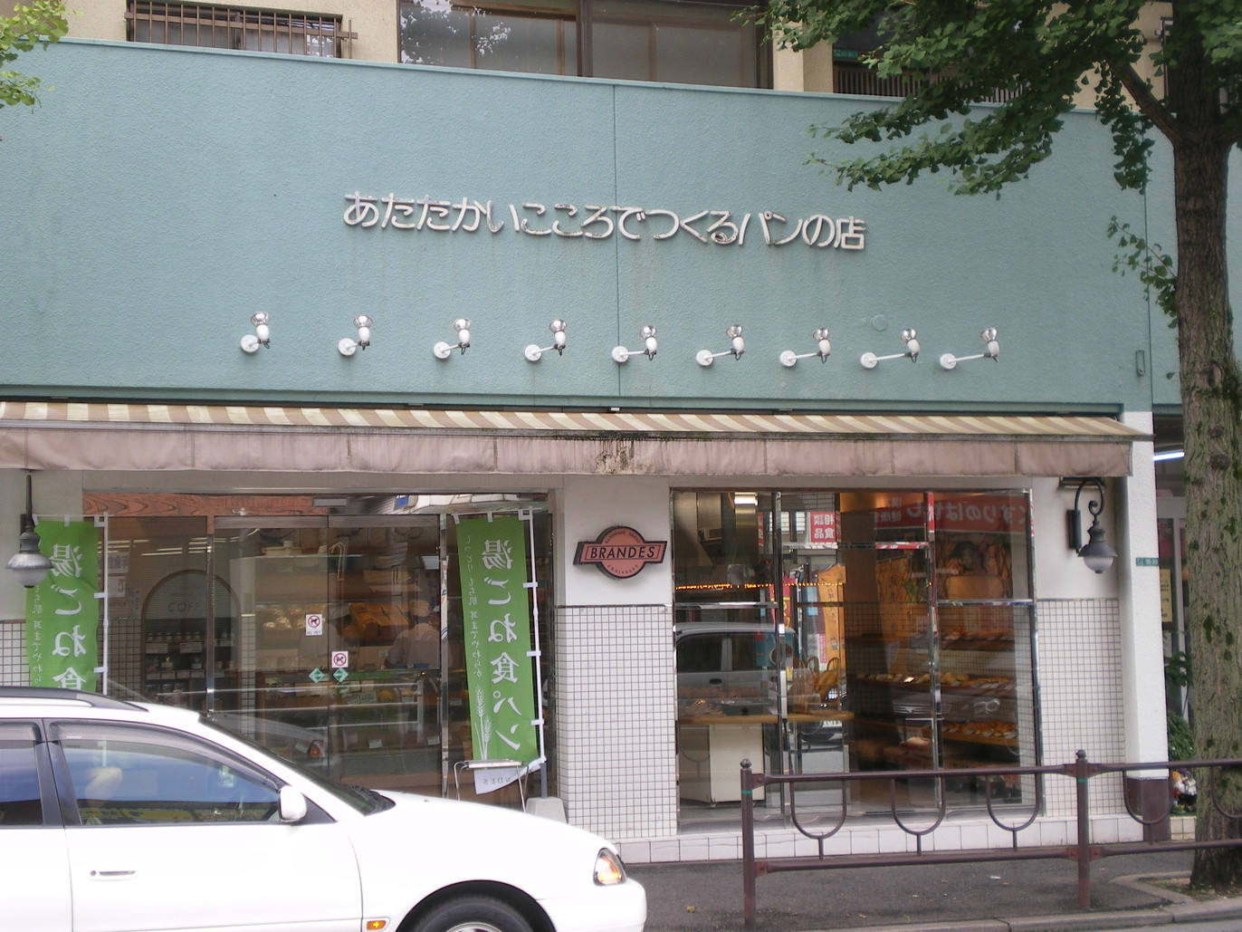 ブランデス 徳力店