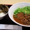 瀬戸内とんこつ トッサン - 料理写真:汁なし担担麺と白ごはんです。