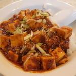 龍興飯店 - マーボー豆腐丼