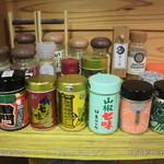 蕎麦太郎カフェ - 数々の薬味