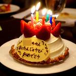 グラスコート - 予約時に、追加でバースデーケーキをお願いしました♪スタッフの方々が歌を歌ってくださって感激!!