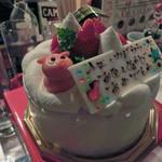 ファイヤーボンバー - FIRE BOMBERのボーカルの一人チエ=カジワラさんの誕生ケーキ
