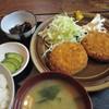 三富士食堂 - 料理写真:メンチカツ定食 600円