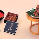 リトル アジア - 「清浄歓喜団」を作ってこの世を清め、歓喜に満ち溢れさせよ