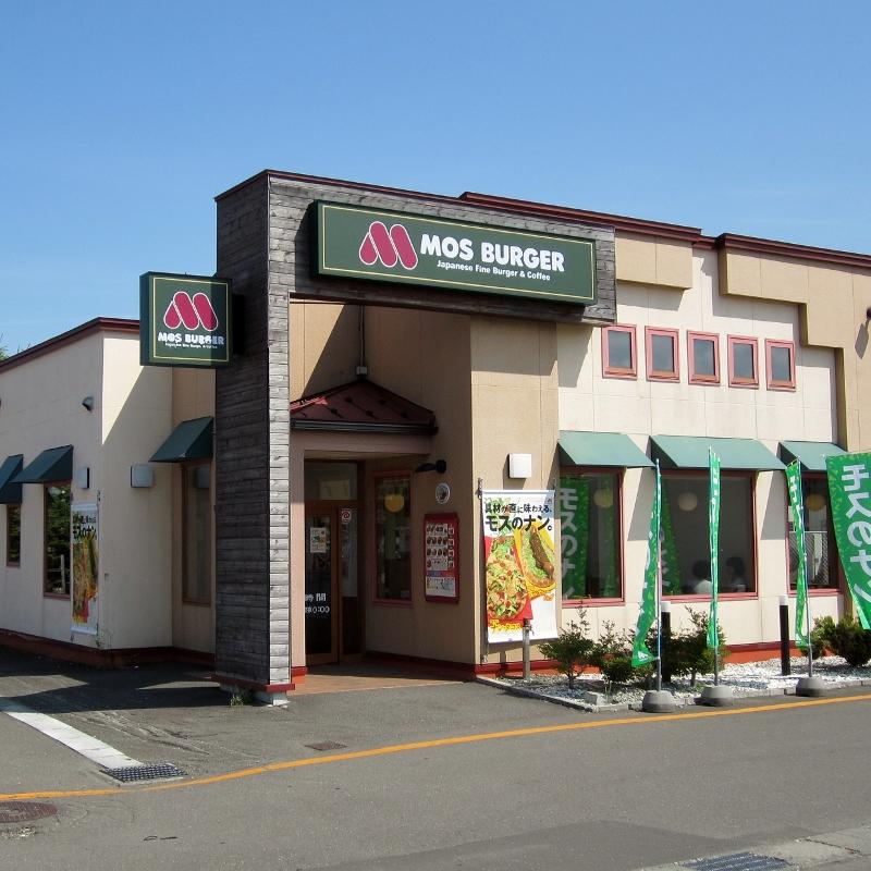 モスバーガー 札幌北野店