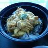はまゆう - 料理写真:生海胆丼。