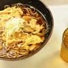 北海道庁 地下食堂 - 料理写真: