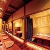 かりん燈 - 内観写真:1Fカウンター席と半個室。