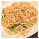 タイ料理JUMPEE - 本日はタッパイ!