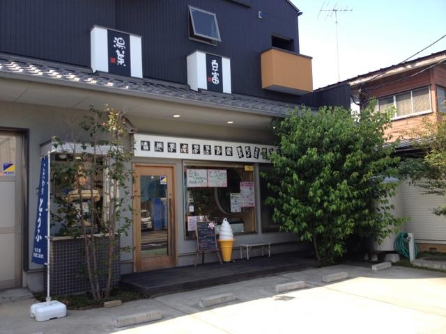 榎本豆腐店