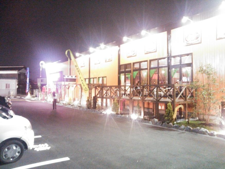 ベビーフェイスプラネッツ 米子中島店