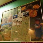 ネパール居酒屋 味家 - 女将さん(プルジャさん)の里の紹介。