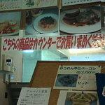 JUN - 販売機にないメニューがいっぱい(^^;)