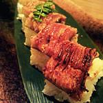 丸角 - 鱧の押し寿司