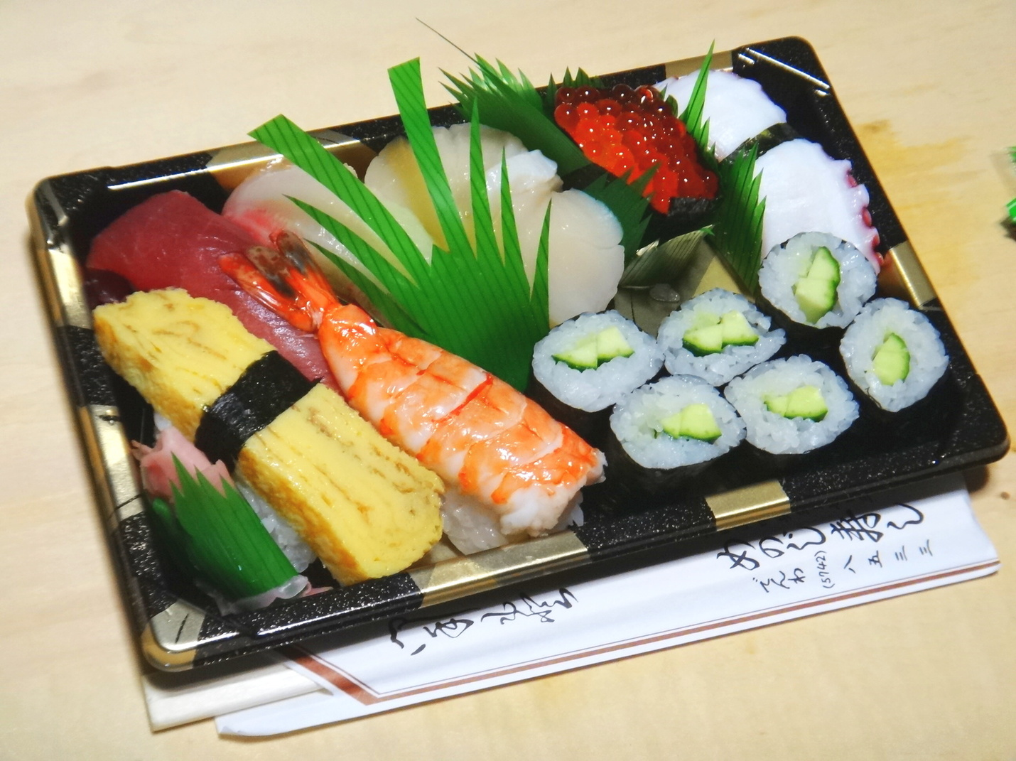 めのじ寿司