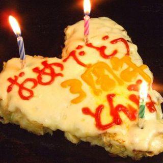 『誕生日・記念日』の方にはハート型のお好み焼き(要予約)