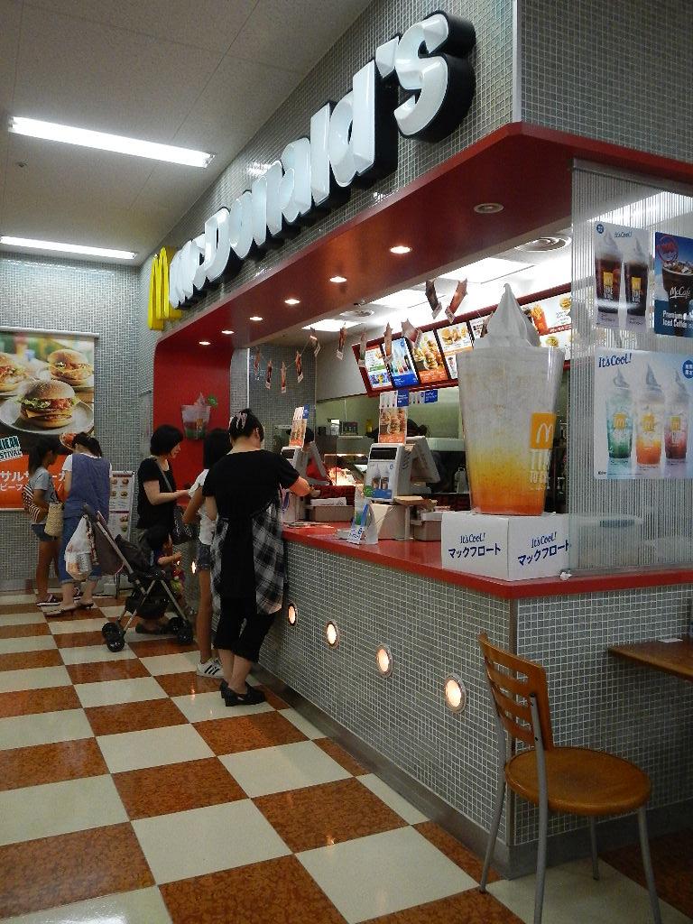 マクドナルド 大竹ゆめタウン店