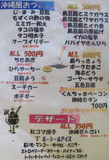 https://tabelog.ssl.k-img.com/restaurant/images/Rvw/20415/20415814.jpg