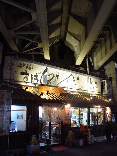 https://tabelog.ssl.k-img.com/restaurant/images/Rvw/20415/20415819.jpg