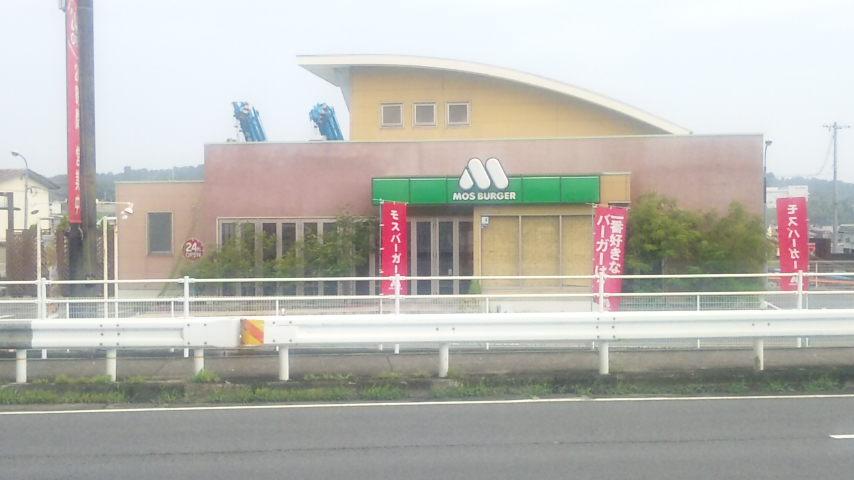 モスバーガー 早島インター店