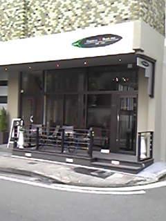 キッチンボンノ 桜木町