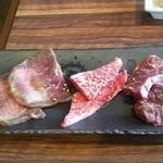 玄 - 3種盛りランチ肉(カルビ・ハラミ・タン塩)