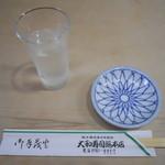 大和寿司 - お箸