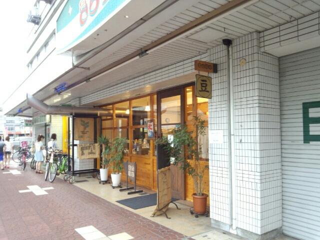 富山珈琲焙煎所