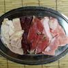 焼肉ホルモン 味一 - 料理写真: